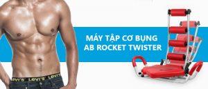 Sản phẩm máy tập cơ bụng AB Rocket